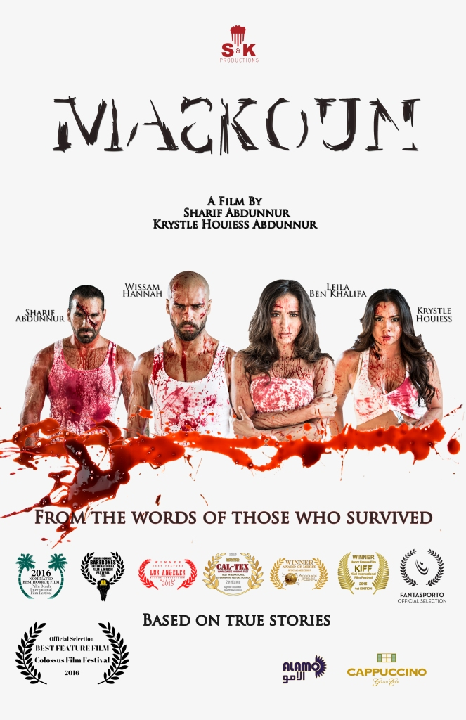 Maskoun Poster - Colossus FF (1)